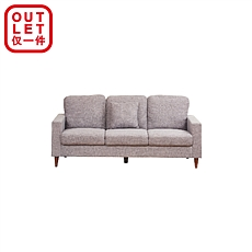 OUTLET3人位沙发 提娜 LU-1252